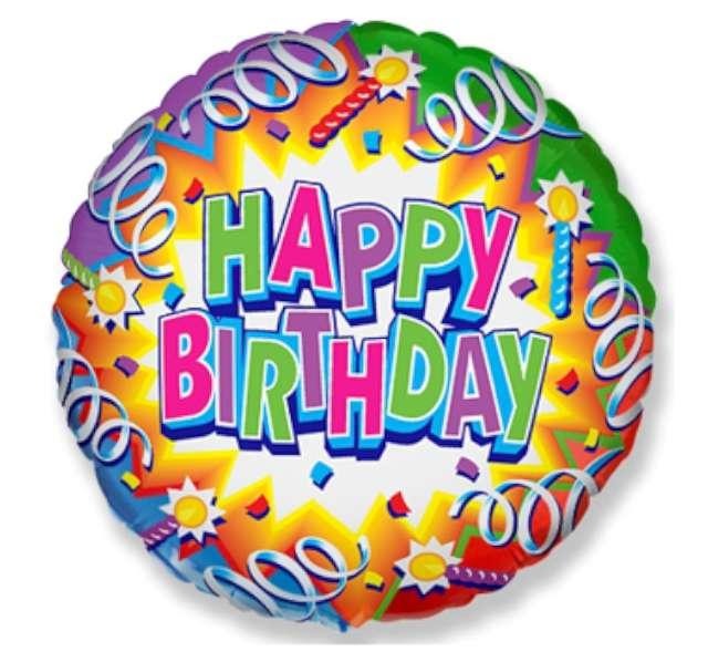 "Balon foliowy 18"" Happy Birthday, serpentyny"