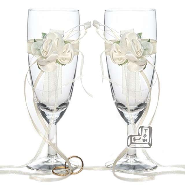 Kieliszki do szampana kremowy 2 szt