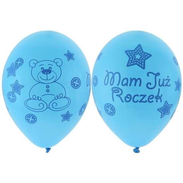 """Balony 12"""", """"Mam już Roczek"""", niebieskie, GEMAR, 5 szt"""