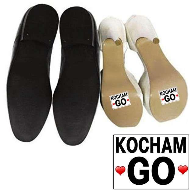"Naklejki na buty ""Kocham GO"", 2 szt"