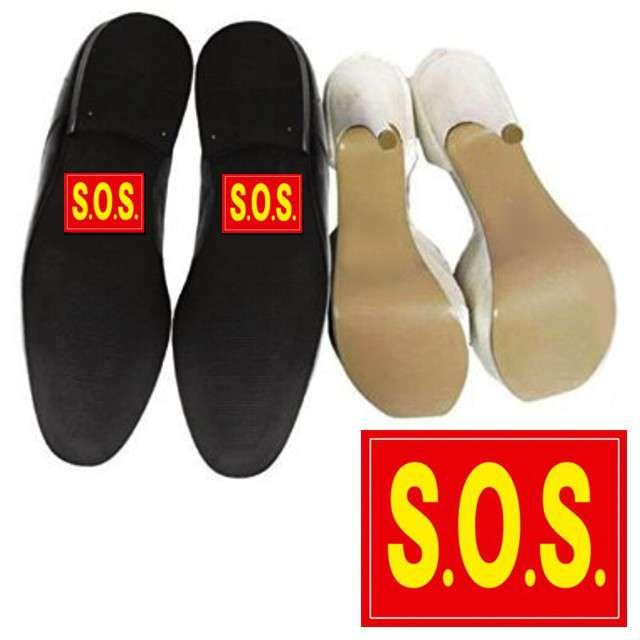 "Naklejki na buty ""S.O.S."", 2 szt"
