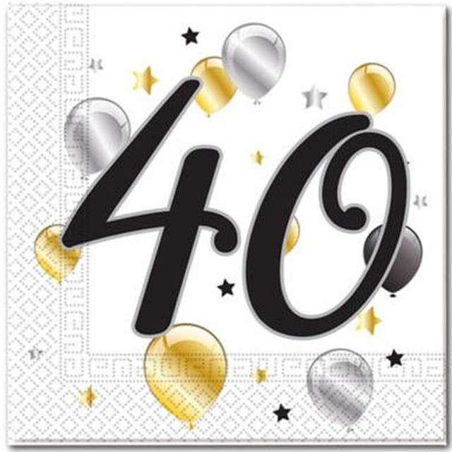 """Serwetki """"40 urodziny Balloons"""", PROCOS, 33 cm, 20 szt"""