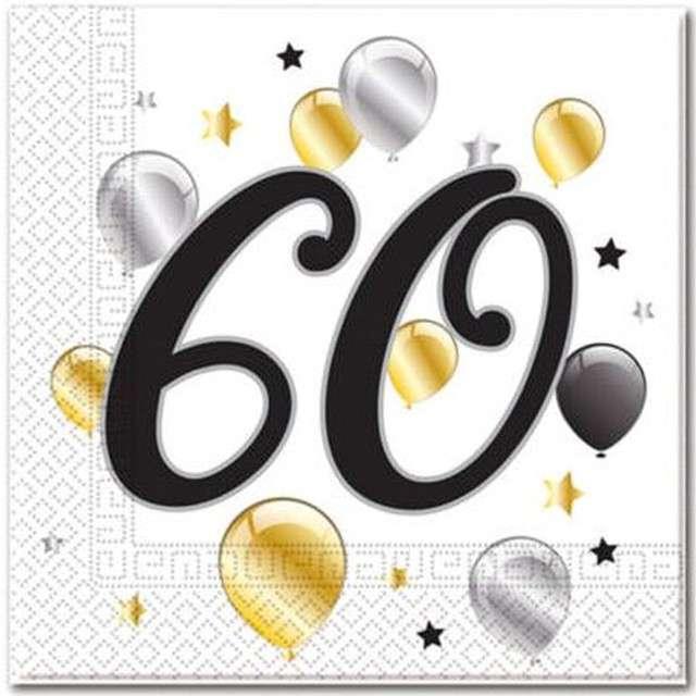 """Serwetki """"60 urodziny Balloons"""", PROCOS, 33 cm, 20 szt"""