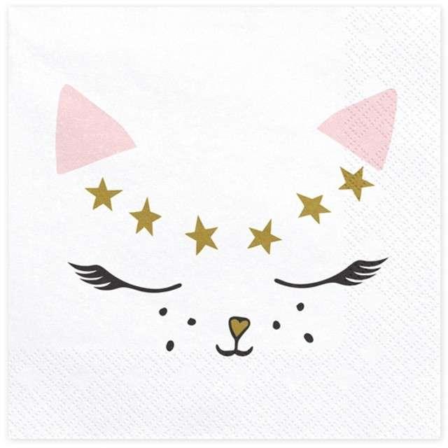 """Serwetki """"Kotek"""", białe, 33 cm, 20 szt"""