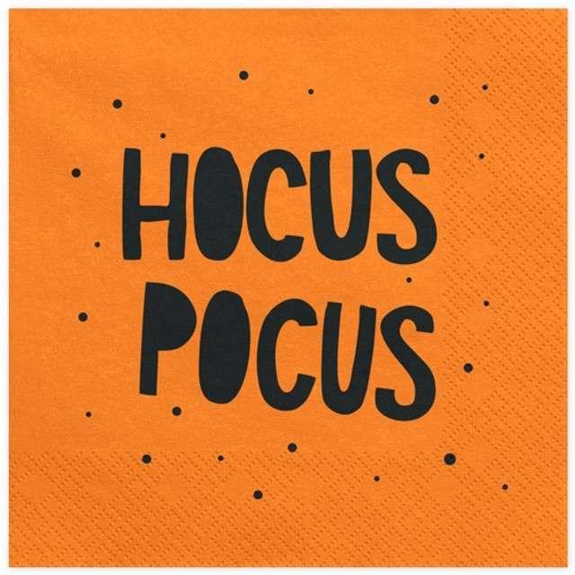 """Serwetki """"Hocus Pocus"""", pomarańczowe, PartyDeco, 33 cm, 20 szt"""