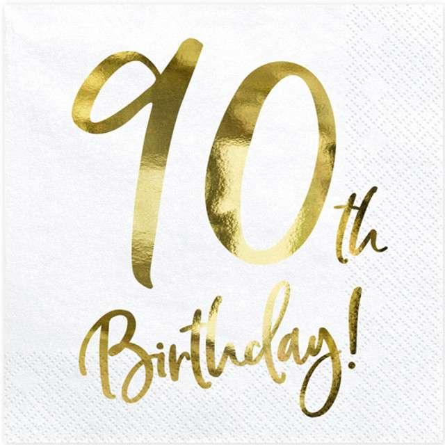 """Serwetki """"90th Birthday - złote urodziny"""", PartyDeco, białe, 33 cm, 20 szt"""