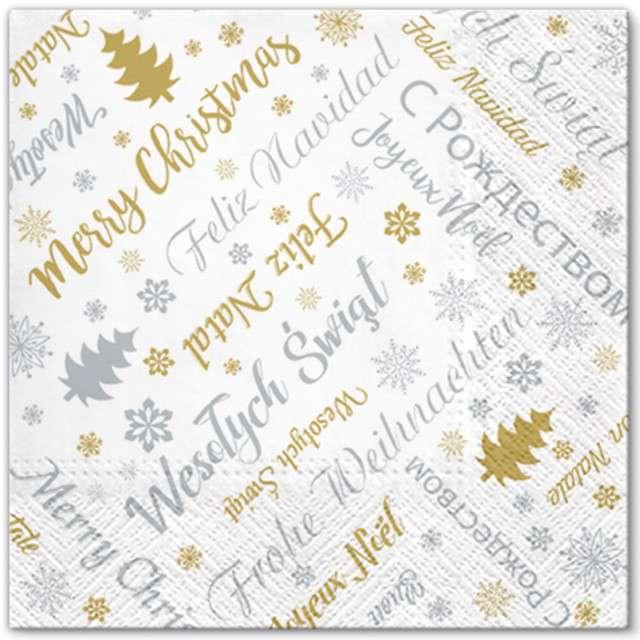 """Serwetki """"Wesołych Świąt"""", srebrne, PAW, 33 cm, 20 szt"""