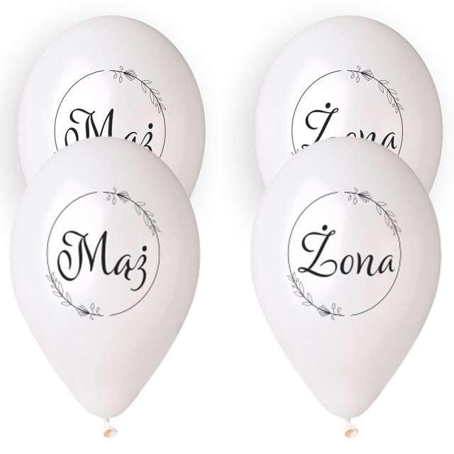"""Balony """"Ślubne - Mąż i Żona w kółku"""", białe, Gemar, 13"""", 4 szt."""