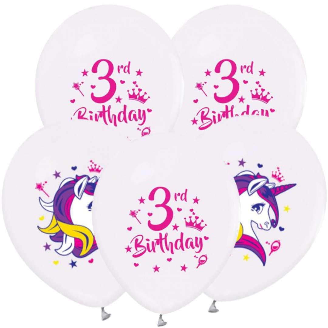 """Balony """"Jednorożec na 3 urodziny"""", pastel biały, GODAN, 12"""", 5 szt"""