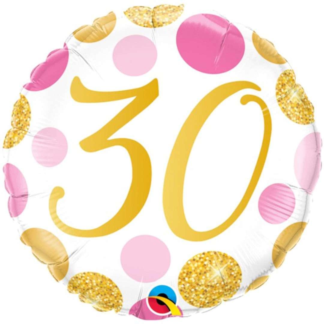 """Balon foliowy """"Kolorowe 30 Urodziny"""", różowo-złoty, Qualatex, 18"""" RND"""