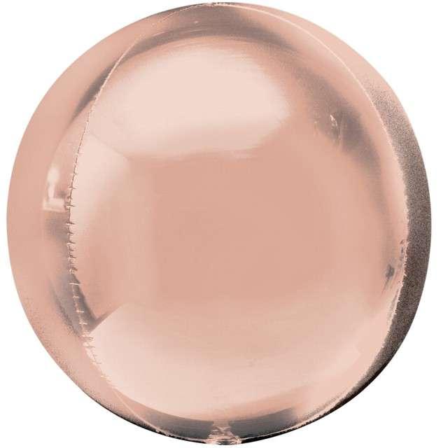 Balon foliowy Kula Jumbo różowo-złota Amscan 21 ORB