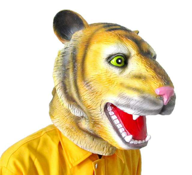 """Maska """"Tygrys"""", lateksowa, GadgetMaster"""