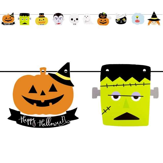 "Baner ""Halloweenowe potwory"", PartyPal, 200 cm"