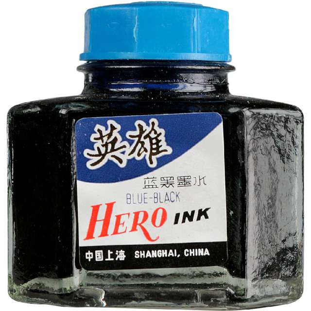 _xx_Atrament Hero granatowy 59ml