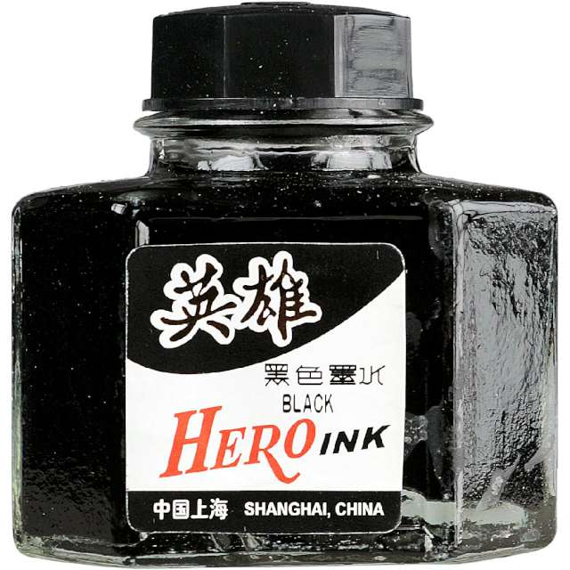 _xx_Atrament Hero czarny 59ml