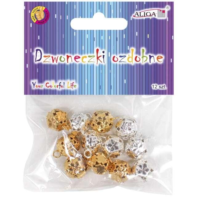 Dzwoneczki dekoracyjne Ozdobne złoto-srebrne Aliga 10 mm 12 szt