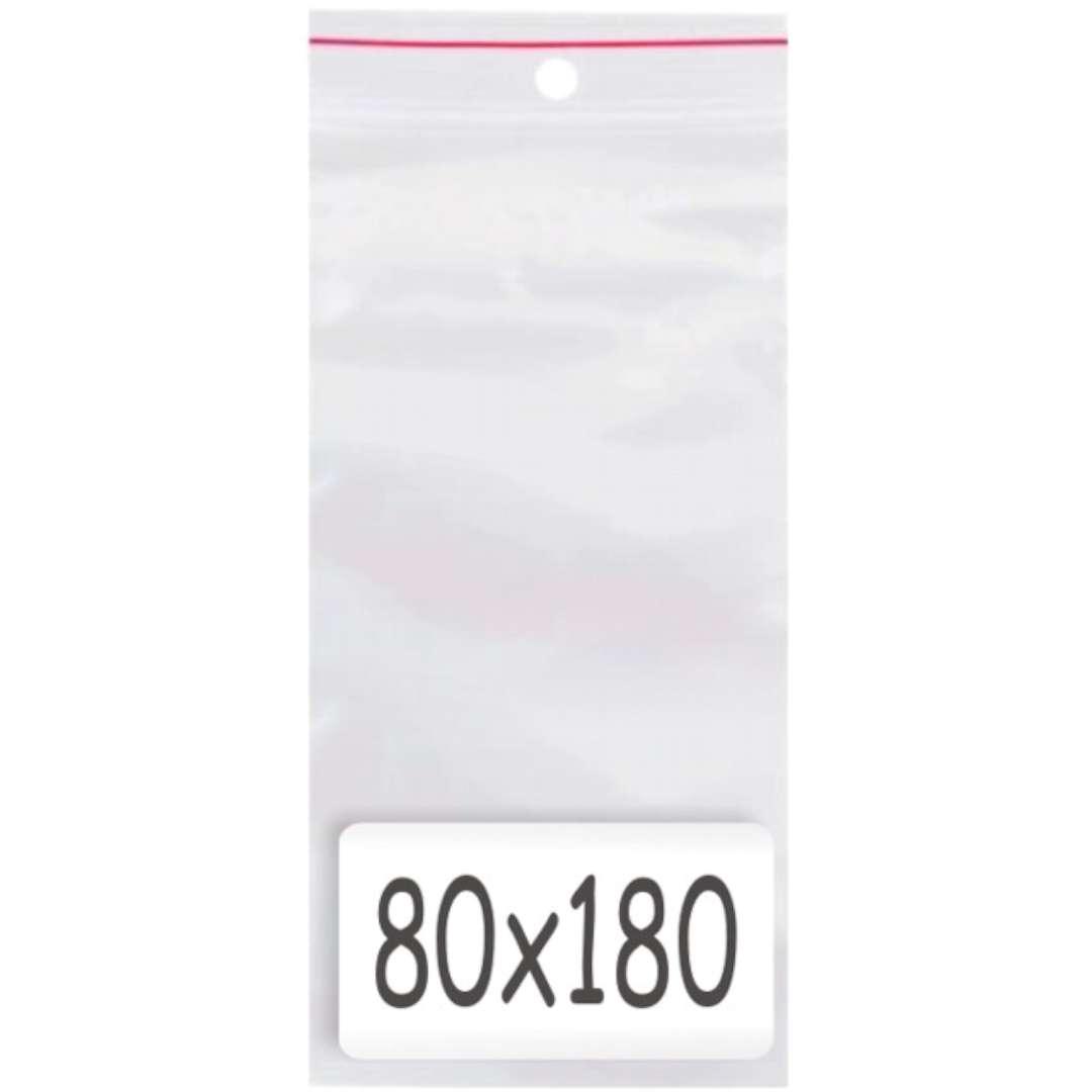 """Torebki strunowe """"Classic 80x180 x0.035mm"""", TAMIpol, 100 szt"""