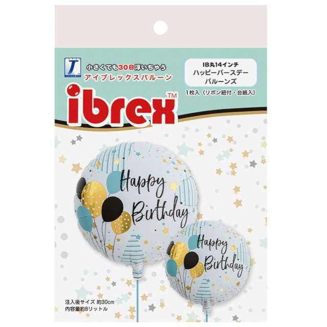 Balon foliowy Happy Birthday - baloniki Ibrex 14 RND