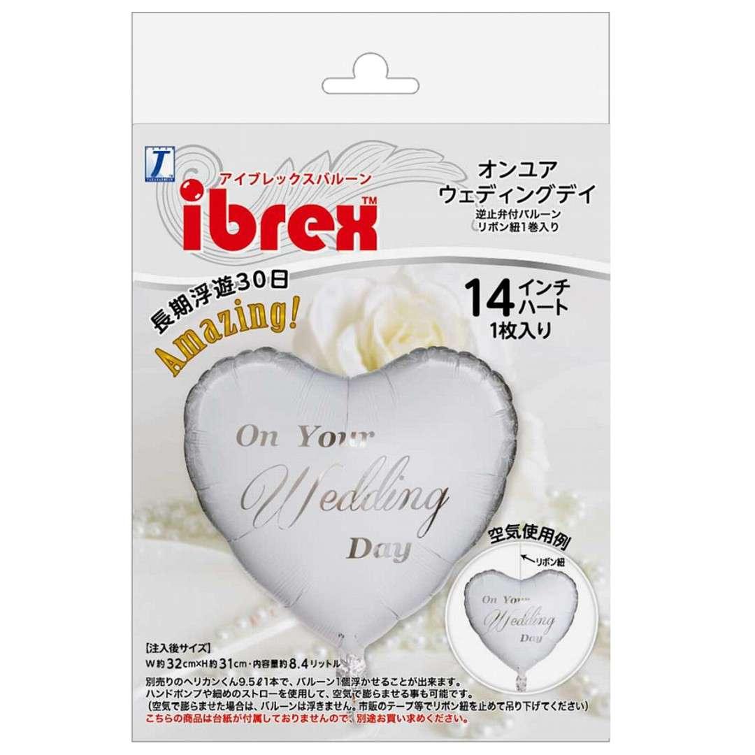 Balon foliowy On your wedding day Ibrex 14 HRT