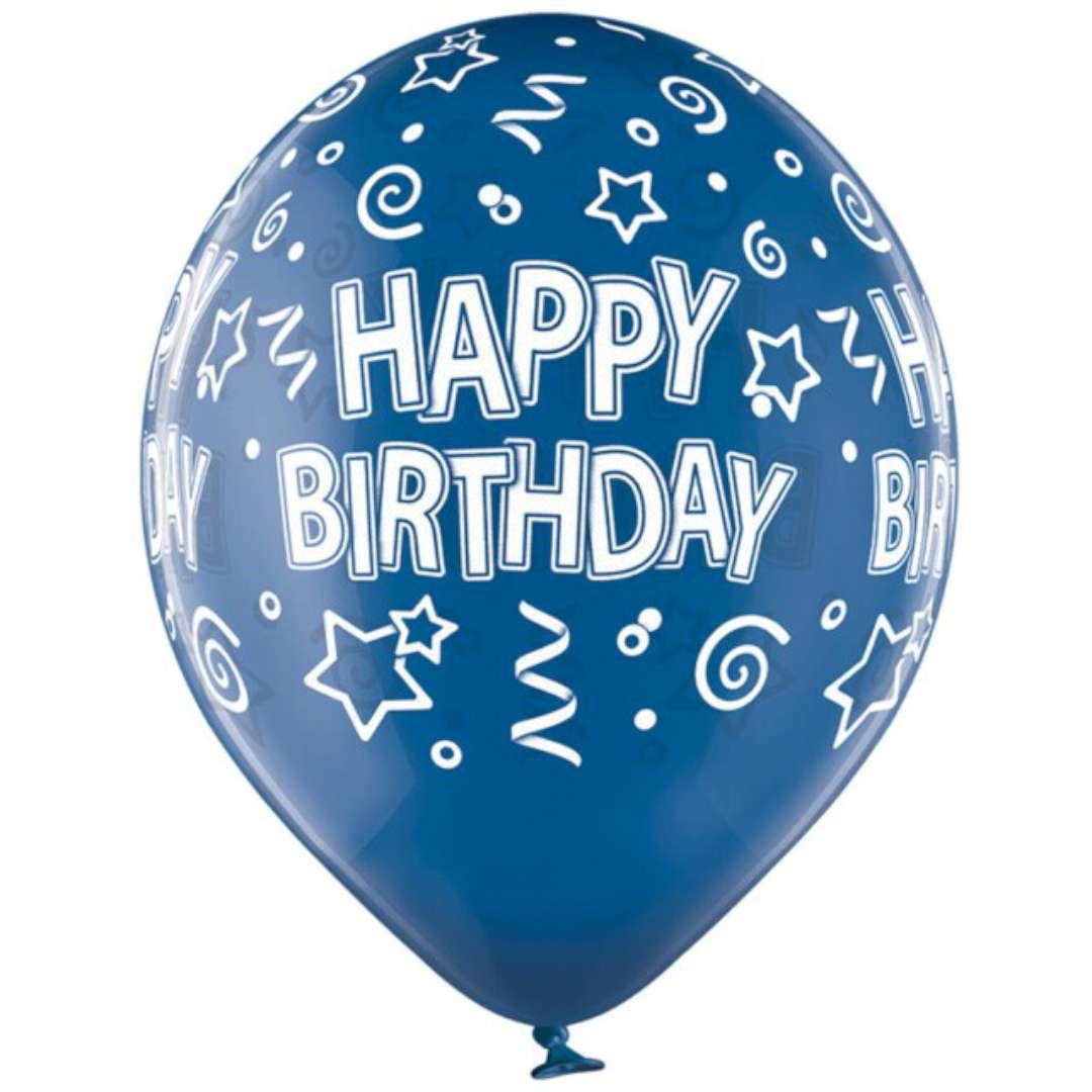 Balon Gigant - Happy Birthday granatowy BELBAL 24