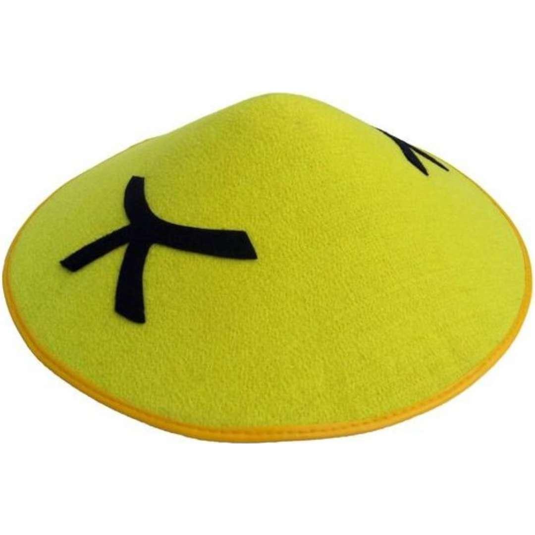 """Kapelusz """"Chińczyk"""", żółty, PartyTino"""
