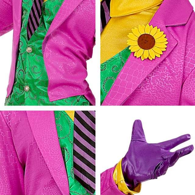 Strój dla dorosłych Joker mistrz zbrodni Widmann rozm. S