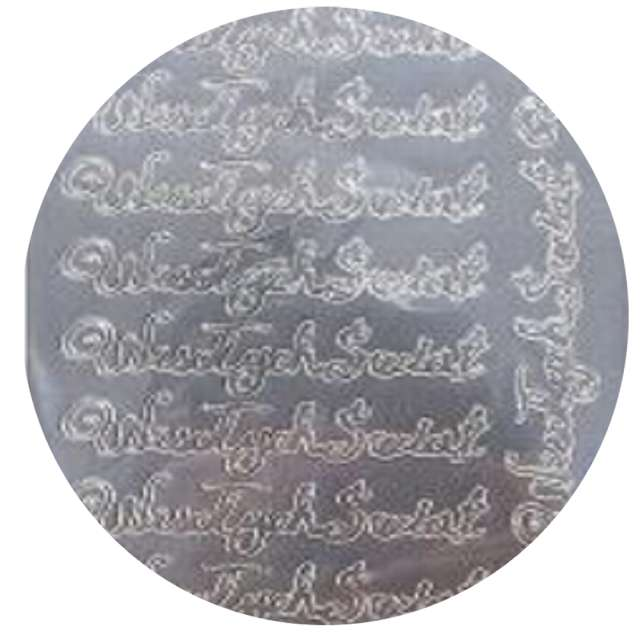 Naklejki Wesołych Świąt - życzenia srebrne Aliga 10x23cm
