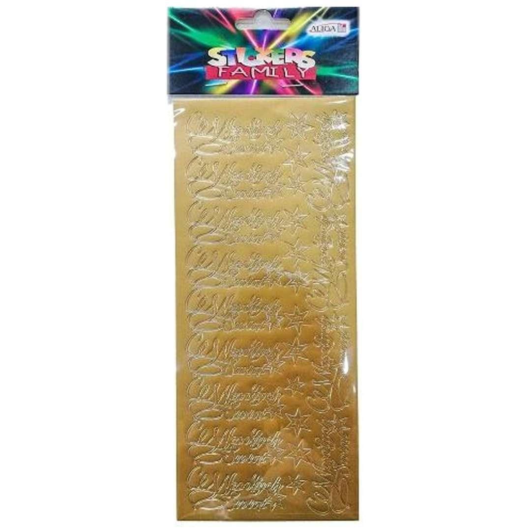 Naklejki Wesołych Świąt - życzenia i gwiazdki złote Aliga 10x23 cm