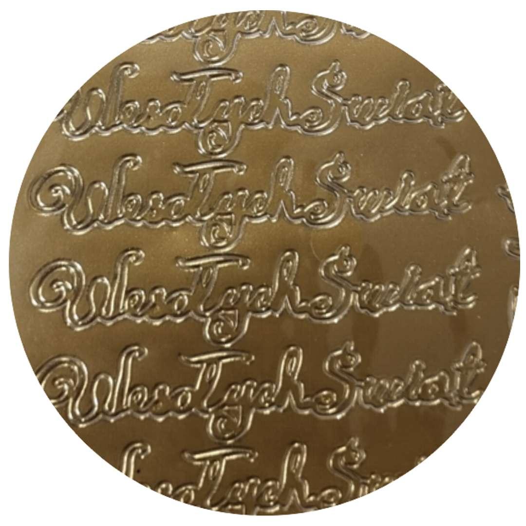"""Naklejki """"Wesołych Świąt - życzenia"""", złote, Aliga, 10x23 cm"""